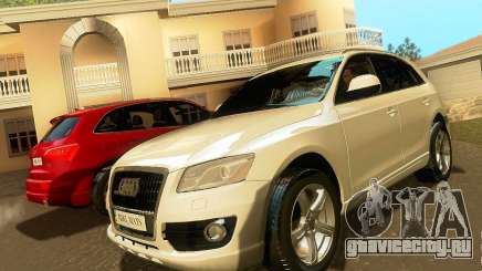 Audi Q5 для GTA San Andreas