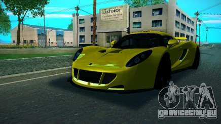 Hennessey Venom GT Spyder для GTA San Andreas