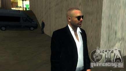 New FBI для GTA San Andreas