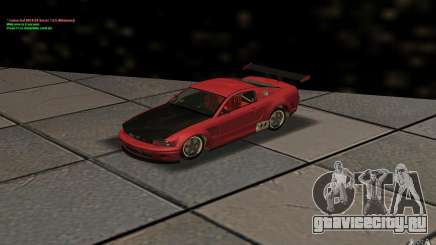 Пак RC машинок для GTA San Andreas