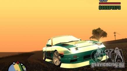 Nissan RPS13 Pick-Up Moscow Drift для GTA San Andreas