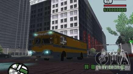 ЛиАЗ 677м грузовой для GTA San Andreas