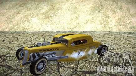 Ford Ratrod 1934 для GTA San Andreas