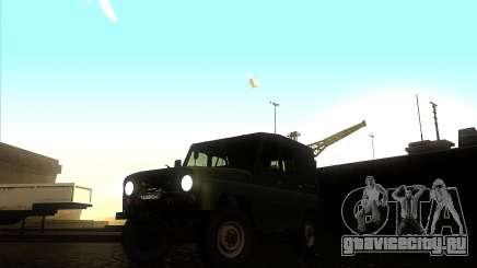 Уаз 31512 Военный зелёный для GTA San Andreas