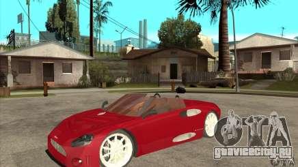 Spyker C8 Spyder для GTA San Andreas