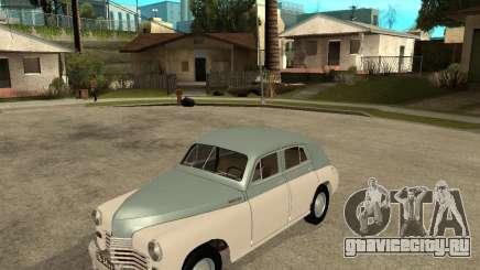 """ГАЗ М20 """"Победа"""" для GTA San Andreas"""