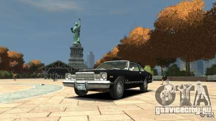 Plymouth Volare Coupe 1977 для GTA 4