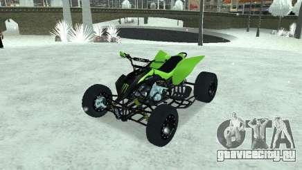 Kawasaki Monster Energy Quad для GTA San Andreas
