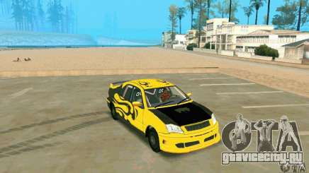 INSETTA из FlatOut 2 для GTA San Andreas