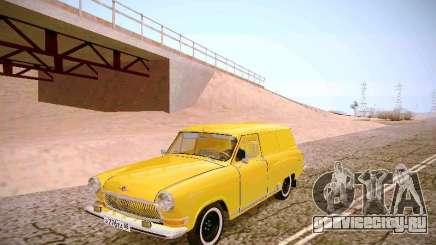 ГАЗ 22В Фургон для GTA San Andreas