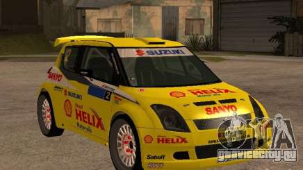 Suzuki Swift Rally для GTA San Andreas