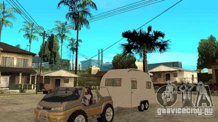 Ford Intruder 4x4 Concept + Caravan для GTA San Andreas