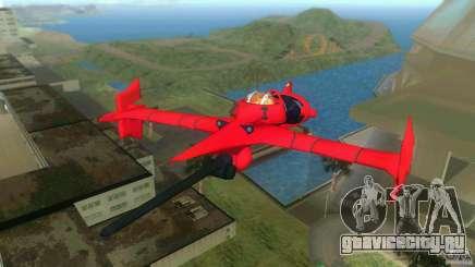 Swordfish Mono Racer для GTA Vice City