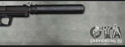 USP.45 SD для GTA San Andreas