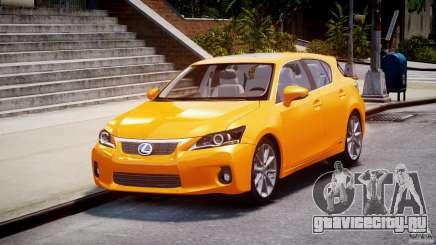 Lexus CT200h 2011 для GTA 4