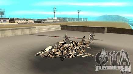 Hydra Hunter для GTA San Andreas