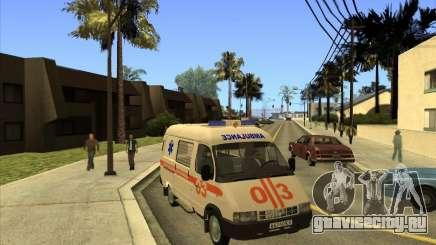 ГАЗ 22172 Скорая помощь для GTA San Andreas