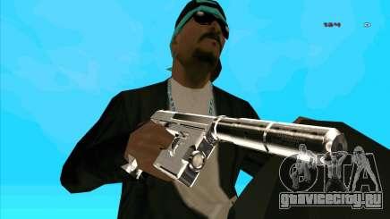 Chrome Weapon Pack для GTA San Andreas