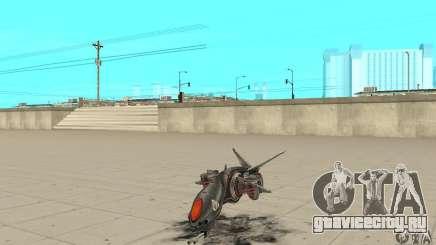 Москит для GTA San Andreas