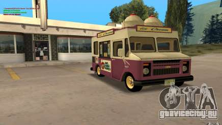 Chevrolet Forvard Control 20 Ice Cream для GTA San Andreas