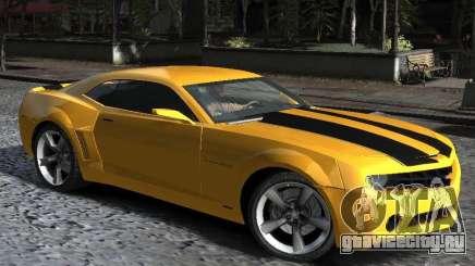 Chevrolet Camaro concept 2007 для GTA 4