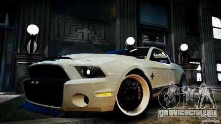 Shelby GT500 Super Snake NFS Edition для GTA 4
