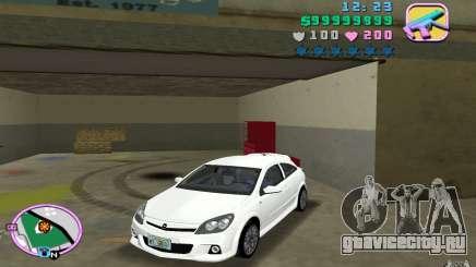 Opel Astra OPC 2006 для GTA Vice City
