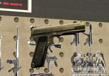 Пистолет Токарева ТТ для GTA San Andreas