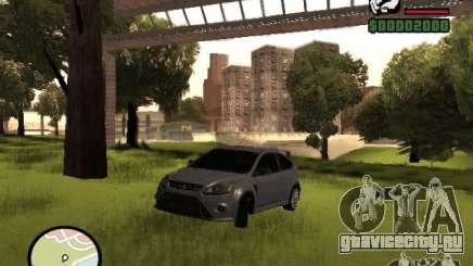 Ford Focus RS 2009 для GTA San Andreas