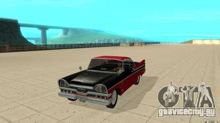 Dodge Lancer 1957 для GTA San Andreas