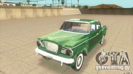 Studebaker Lark 1959 для GTA San Andreas
