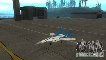 MiG-29 Стрижи для GTA San Andreas