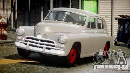 ГАЗ M20В Победа American 1955 v1.0 для GTA 4