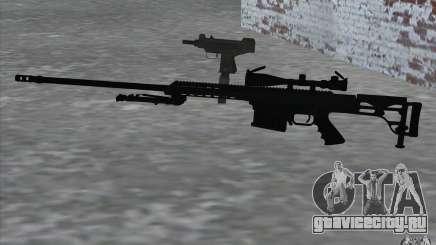 M98B для GTA San Andreas