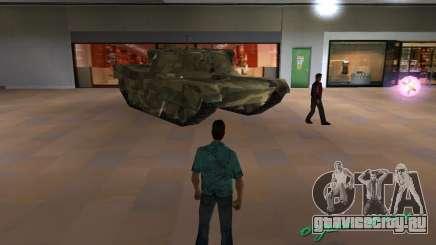 Камуфляж для танка для GTA San Andreas