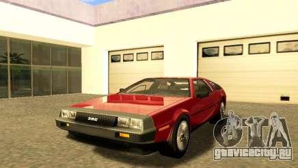 DeLorean DMC-12 V8 для GTA San Andreas