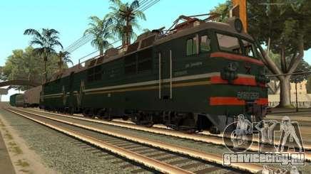 ВЛ80С-2532 для GTA San Andreas