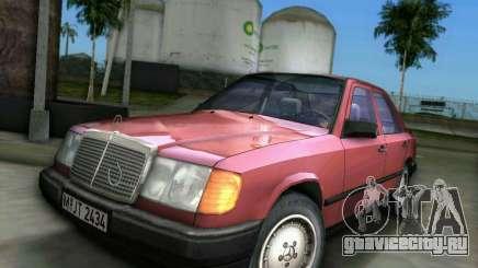 Mercedes-Benz E190 для GTA Vice City