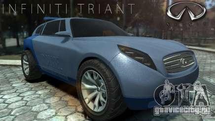 Infiniti Triant Concept для GTA 4