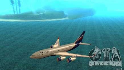 Ил-96 300 Аэрофлот в новых цветах для GTA San Andreas