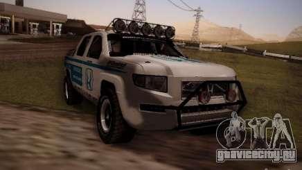 Honda Ridgeline Baja White для GTA San Andreas