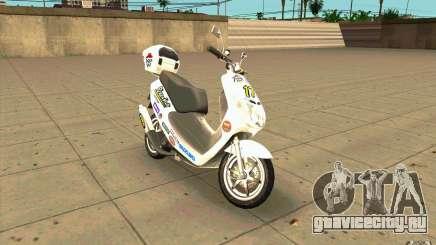 Suzuki Addres для GTA San Andreas