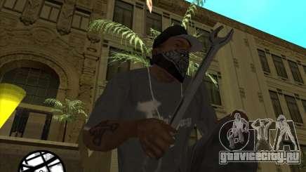 Гаечный ключ для GTA San Andreas