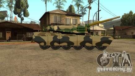 Камуфляж для Rhino для GTA San Andreas