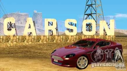 Aston Martin DB9 для GTA San Andreas