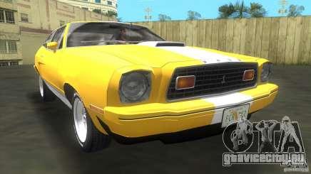 Ford Mustang Cobra 1976 для GTA Vice City