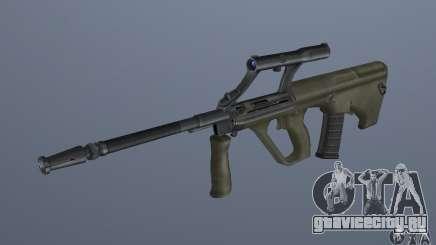 Grims weapon pack3 для GTA San Andreas