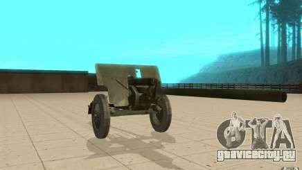 Пушка ЗИС-2 для GTA San Andreas