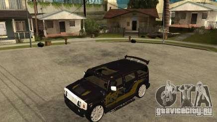 H2 HUMMER DUB LOWRIDE для GTA San Andreas