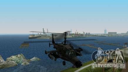 Ка-50 для GTA Vice City